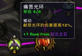 7.0复仇系恶魔猎手 神器特质与天赋指南