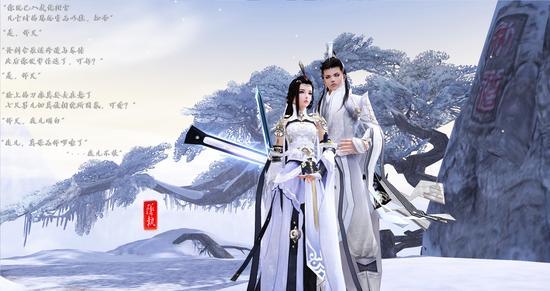 《剑网3》游戏感恩教师系列截图 师徒情_新浪