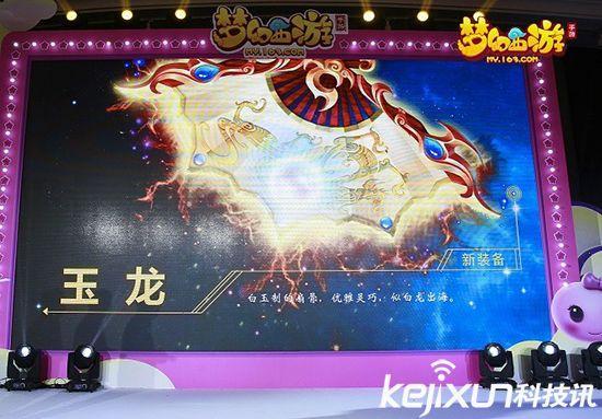 梦幻西游手游巨魔王何时上线 巨魔王怎么样图片