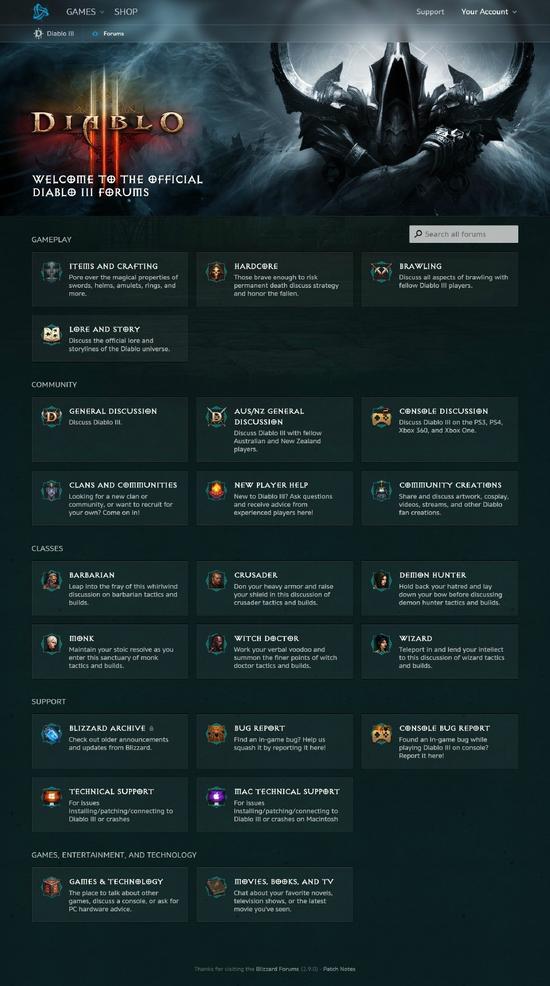 暗黑3官网论坛改版完毕 PVP图标分配至游戏大厅