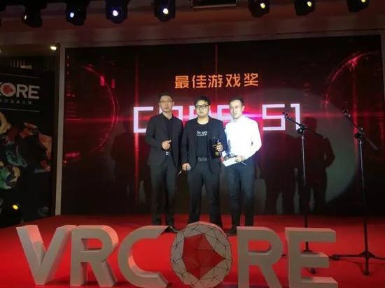 Code 51斩获VRCORE大赛最佳betway官网手机版奖