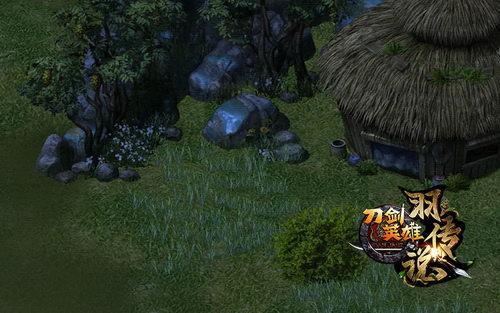 羽族人居住的茅草小屋