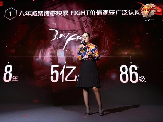 中国 上海-神秘明星空降现场,属于玩家狂欢Party