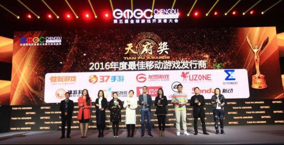 禅游科技荣获GMGC2016年度最佳移动游戏发行商奖423.png