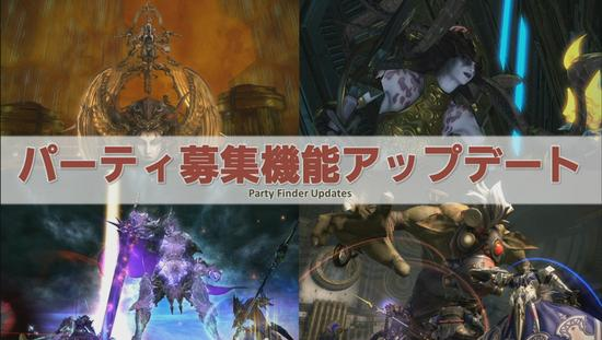 《最终幻想14》公布3.5版本新情报!