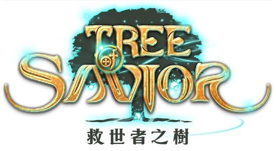 《救世之树》台服公布未来开发计划