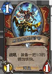 囧图:感受新版本乐趣 海军三大将来袭