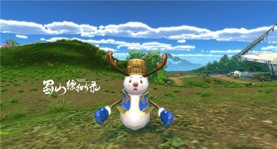 图片: 图5+双旦嘉年华活动奖励-雪人跟宠.jpg