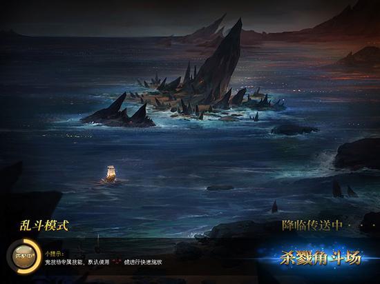 《魔域》2017战神竞技场乱斗模式攻略 翼风网