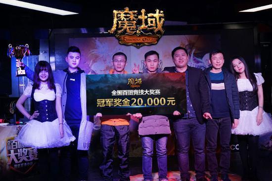 冠军:广东特三区 ★______星星军团