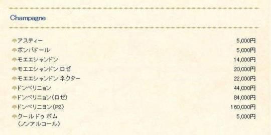 店铺的菜单