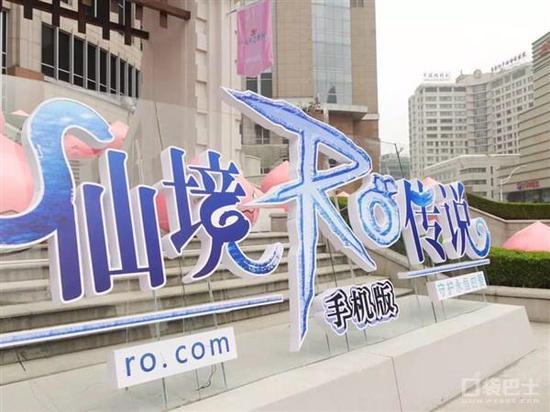 仙境传说ro爬塔活动游戏技巧分享