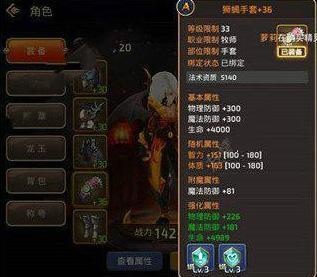 1、地狱模式地狱犬巢穴,玩家等级到 32 级后可以挑战。