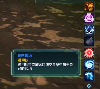 升级到达到20级后会开启活动【虚空入侵】和【军团】加入功能,目前等级加入军团只能进行签到,但签到可以获取到每日活跃度值。