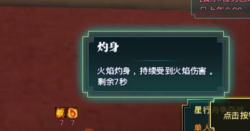 同时如果命中这个技能,除了上述两个debuff之外,boss还会召唤一条黑耀王蛇。