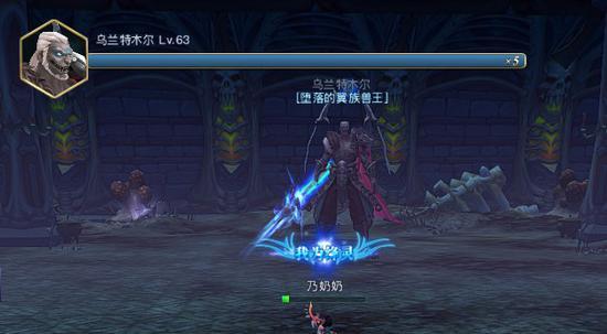 boss蓄力进行攻击,被命中后,会生成破甲debuff,用AA或DD躲开技能即可。
