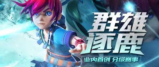 梦幻西游X9联赛,每年举办四届,至今还延续着经典的服战选拔模式