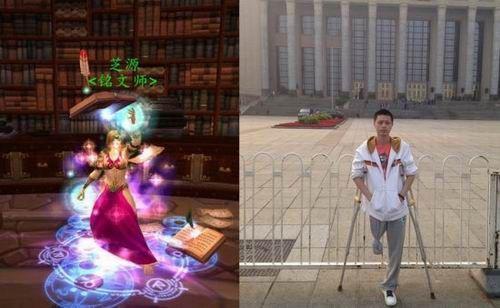 2014年11月,曹芝源病逝,他的名字永远留在了游戏中