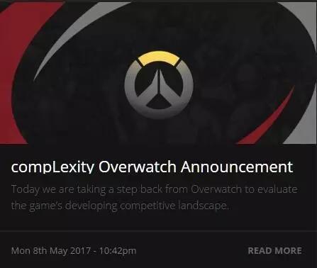 compLexity在俱乐部官网宣布暂停《守望先锋》项目