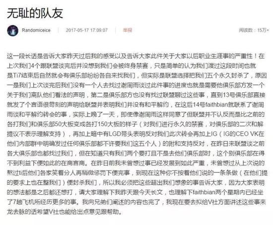 二冰发布的微博,内容是转述Y发给他们的原文