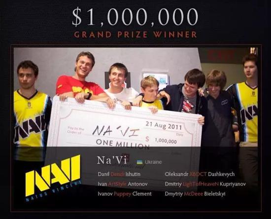 navi击败Ehome封王TI1,奖金100万美元,赛前几乎无人敢信。
