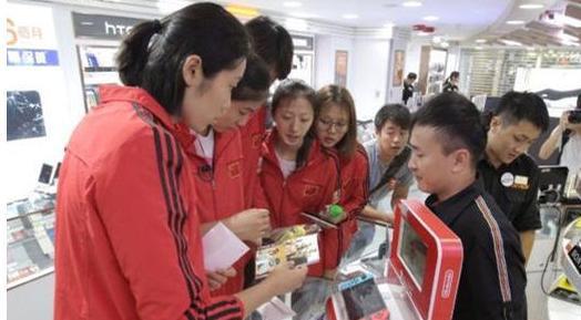 炫舞吧下载女排香港血拼花10多万 一下订了6台Switch游戏机