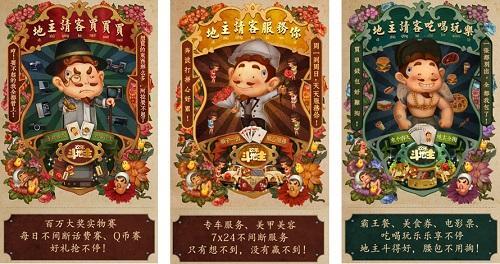 http://www.weixinrensheng.com/youxi/2122168.html