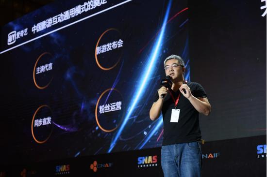 影游互动市场将迎来最好时代 爱奇艺多维布局驱动行业正向发展