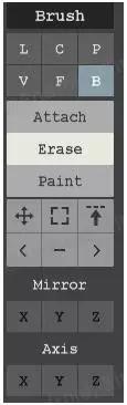 Attach是增加像素。Erase是删除像素。Paint是给像素涂色。