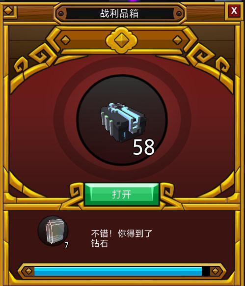 越高级的世界所获得的宝石箱也越高级。