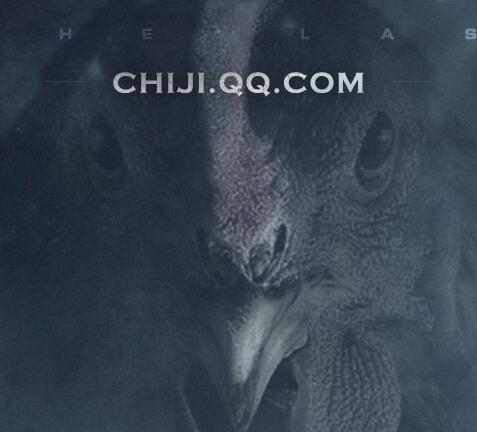 腾讯放出新游戏的官方网站,看名字就知道是吃鸡了。而且腾讯还在封面放上了一个鸡头……
