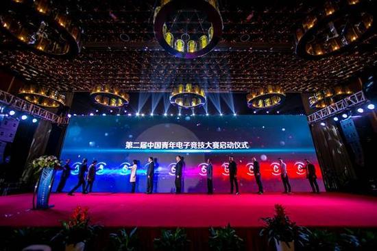 11月15日,第二届中国青年电子竞技大赛在武汉正式启动。