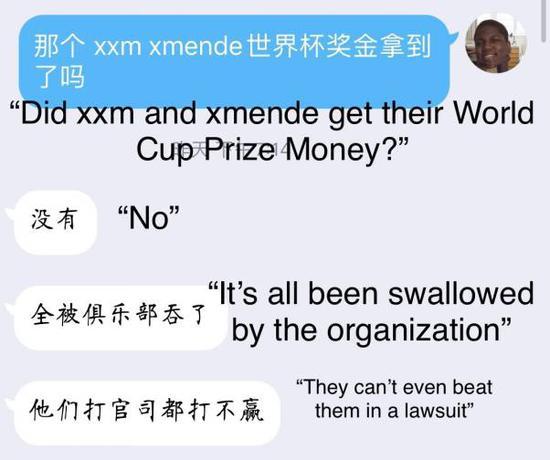 《【煜星平台网站】海外教练指控NB拖欠队员10万美金奖金》