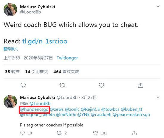 【天龙扑克】教练在线上赛中开启上帝视角,众多CS:GO战队陷入滥用BUG丑闻