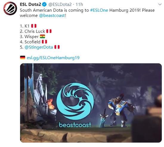 南美x德国,beastcoast受邀参加ESLOne汉堡站2019
