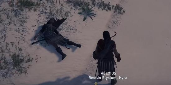 请谨慎选择对话、不然Kyra不仅不会与你发生调情,还会殉情