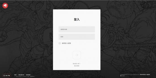 《【煜星网上平台】Valorant账号注册与客户端下载最详细教程 小白也能看懂》