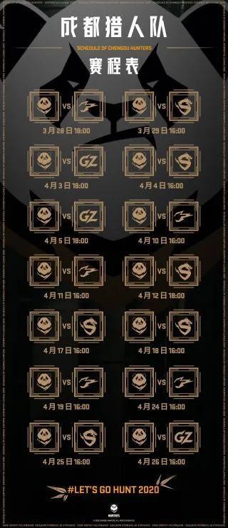 【天龙扑克】《守望先锋联赛》线上重启,中国队伍回归战斗