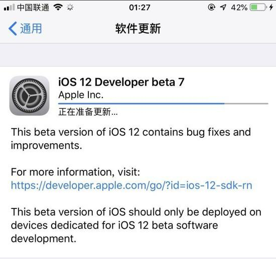 iOS 12 Beta 7被紧急撤回!卡顿是主要原因