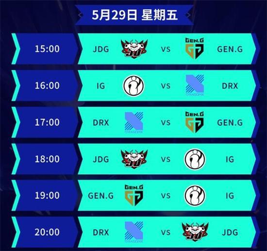 《【煜星代理平台】新王JDG迎来季中杯大赛考验 Clid率队交锋老东家》