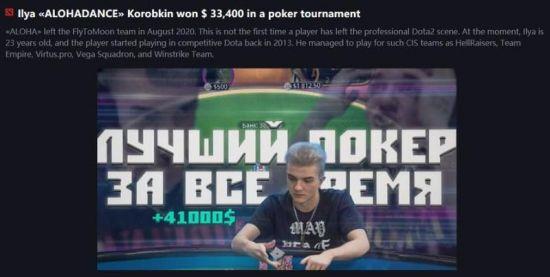 【博狗扑克】ALOHADANCE采访:一度准备告别职业赛场
