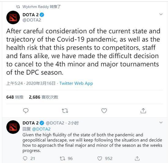 Dota2官方公告:震中杯以及DOTA PIT 取消