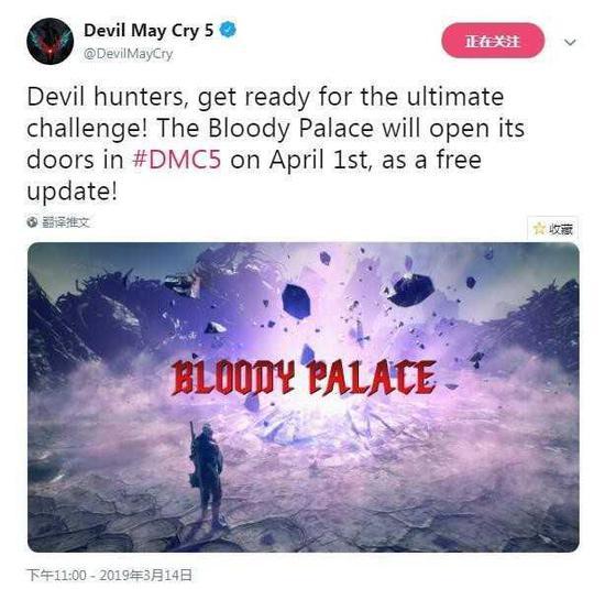 《鬼泣5》追求更多连招解锁,更高难度的游戏通关