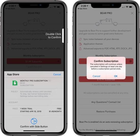 iOS App订阅现在有了新的提醒和确认步骤