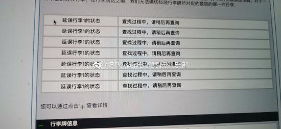 【天龙扑克】5POWER空运行李全部遗失 包含队服和外设