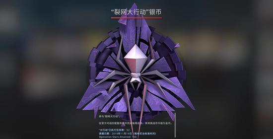 【天龙扑克】CSGO更新日志:裂网大行动结束,新武器箱上线