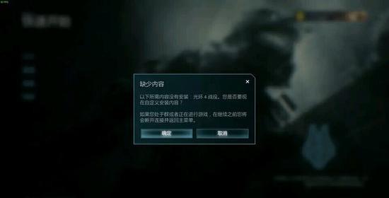 《【光环4】光环4游戏报错怎么解决?GoLink免费加速器为玩家极速助力》