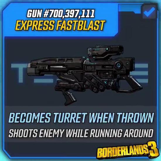 《无主之地3》九大类枪械特色介绍 游戏共有四大星球
