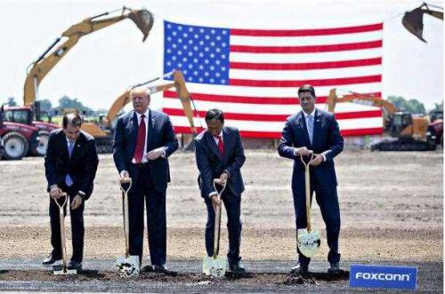图3:特朗普和郭台铭等出席富士康美国面板工厂奠基仪式