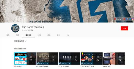 The Game Station的youtube主页